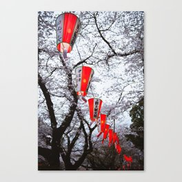 Lanterns of Ueno Park Canvas Print