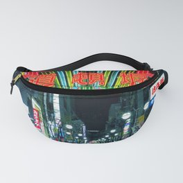 Ready Player One Fanny Pack