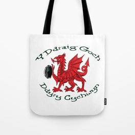 The Red Dragon Inspires Action Green Text Tote Bag
