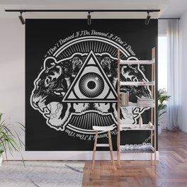 Tigers Eye Wall Mural