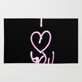 I Heart You- I love you saying Rug