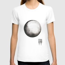 "Zen painting and Chinese calligraphy of ""Zen"" T-shirt"