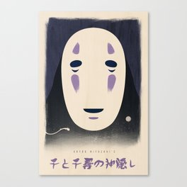 Spirited Away - No Face Print, Miyazaki, Studio Ghibli Canvas Print