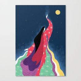 Princess Kaguya Canvas Print
