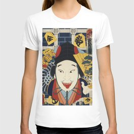 One of the portrait from the collection of portraits Portraits of an Actor by Toyohara Kunichika (1835-1900) a traditional Japanese Ukyio-e style T-shirt