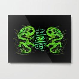 Asian Long Life Green Metal Print