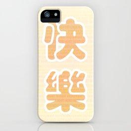 Instant Joy is happy iPhone Case