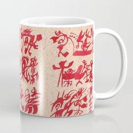 Abstract Symbols 03 Coffee Mug