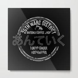 Anteiku Coffee Shop V.1 Metal Print