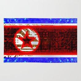 circuit board North Korea (flag) Rug