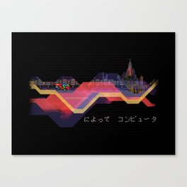 DOWNLOAD Canvas Print