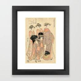 The Courtesans Maizumi Of The Daimonjiya Brothel Framed Art Print