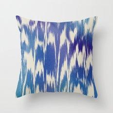 Ikat Splash: Blue Multi Throw Pillow