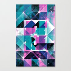 Dead End Canvas Print