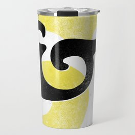 Goudy Stout Ampersand Travel Mug