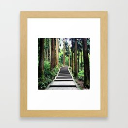 Begins with a simple step Framed Art Print