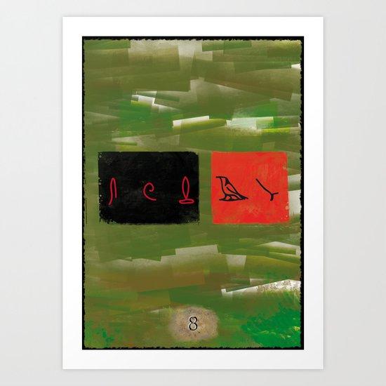 Lost - season 2 Art Print