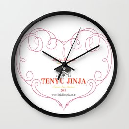 Lucky Marriage of Tenyu Jinja Wall Clock