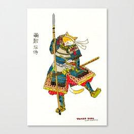 Tsume Dono Canvas Print