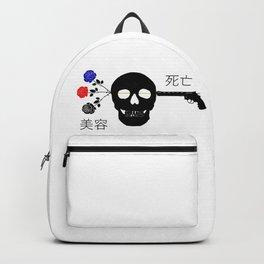 Beauty+ Backpack