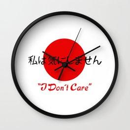 I Don't Care - Japanese Aesthetic Kanji Art Gift Wall Clock
