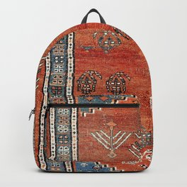 Bakhshaish Azerbaijan Northwest Persian Carpet Print Backpack