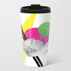 Randomize Metal Travel Mug