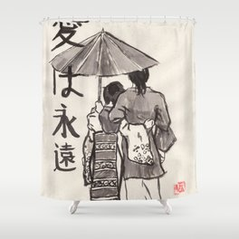 Kasa (Umbrella) Shower Curtain