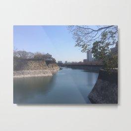 Osaka Castle Moat--2015 Metal Print