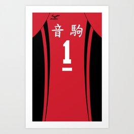Kuroo's Jersey Art Print