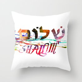 Shalom Hebrew Word Throw Pillow