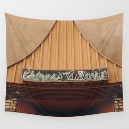 chinese cuisine Wall Tapestry