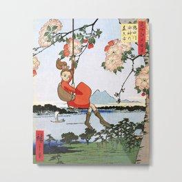 Arrietty landing - a japanese woodblock mashup Metal Print