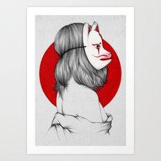 Circle of the Sun II Art Print