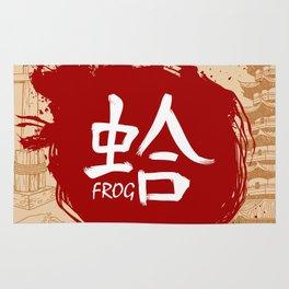 Japanese kanji - Frog Rug