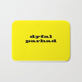 Dyfalparhad - Persistence Bath Mat