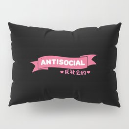 Antisocial I Pink Aesthetic Japanese Text Pillow Sham