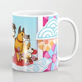 Dog Year Coffee Mug