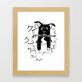Koinu No Kuro Framed Art Print