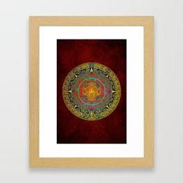 Aztec Sun God Framed Art Print