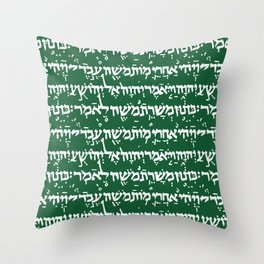 Hebrew on Crusoe Green Throw Pillow