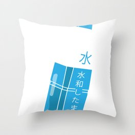 Aesthetic Harajuku Water Bottle Stay Hydrated Japanese Text product Throw Pillow