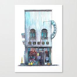 Tokyo storefront #02 Canvas Print