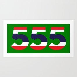 555  Thai flag Art Print
