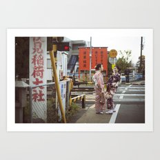 Kimono at the Tracks Art Print