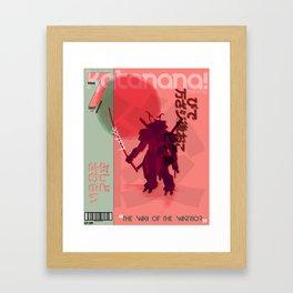 Katanana! Monthly Framed Art Print