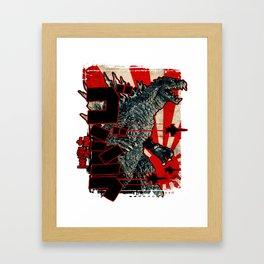 Pop King II Framed Art Print