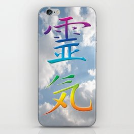 REiKi UP TO THE SKY iPhone Skin