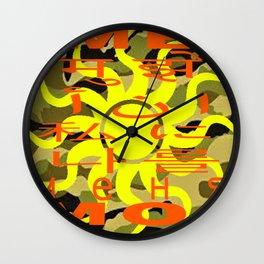 bbnyc:  international me Wall Clock