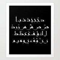 arabic Art Prints featuring Arabic alphabet by Sara Eshak